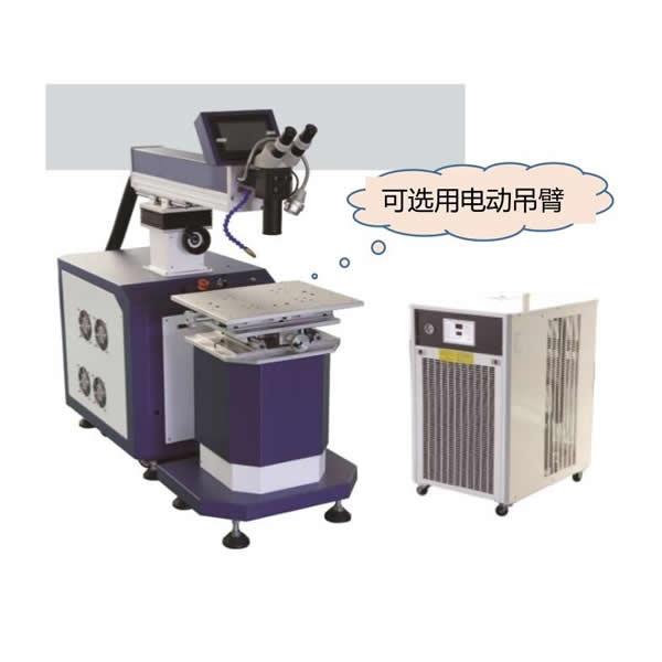 江苏激光模具焊接机
