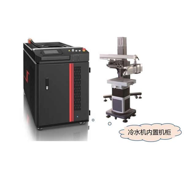 光纤激光模具(吊臂式)焊接机
