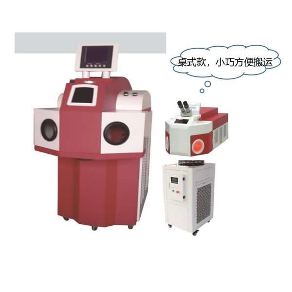 激光首饰焊接机