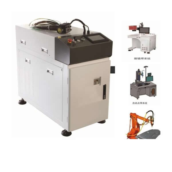 光纤导出型(YAG)焊接机